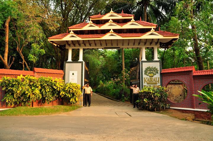 Entrance Gate 2 (Kairali The Ayurvedic Healing Village)